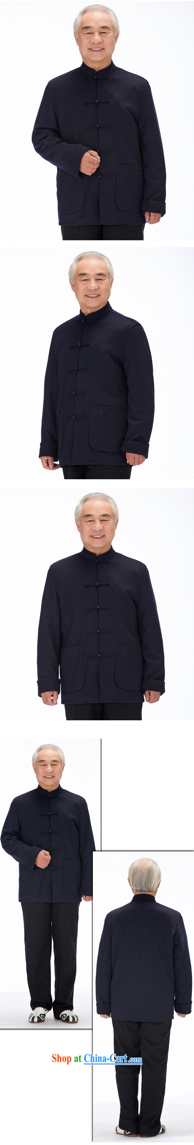 The stakeholders in the Cloud old men wool? Tang replace leisure thick long-sleeved Chinese Ethnic Wind men's Chinese jacket DYD - 14,015 dark blue L pictures, price, brand platters! Elections are good character, the national distribution, so why buy now enjoy more preferential! Health