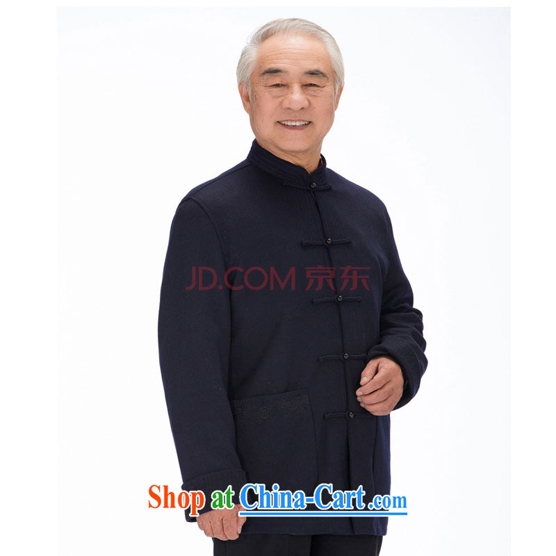 The stakeholders in the Cloud old men wool? Tang with leisure thick long-sleeved Chinese Ethnic Wind men's Chinese jacket DYD - 14,015 dark blue L stakeholders, the cloud (YouThinking), and on-line shopping