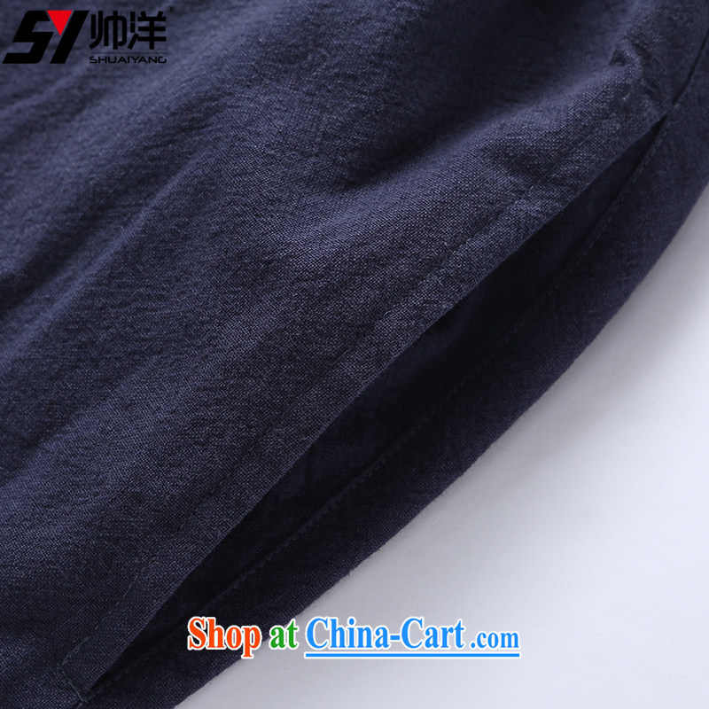 cool ocean 2015 autumn and the New Men's short pants China wind national costumes men's trousers Chinese cotton the men's trousers hidden cyan 40/170, cool ocean (SHUAIYANG), and shopping on the Internet