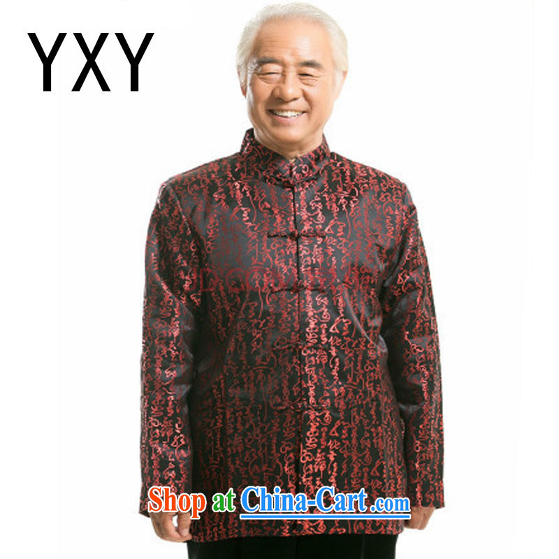 The stakeholders in the Cloud old men brocade coverlets Tang replacing older people men's national costumes the Snap jacket DY 0755 black M