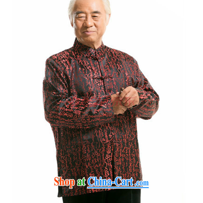 The stakeholders in the Cloud old men brocade coverlets tang on older persons and national costumes the Snap jacket DY 0755 black M stakeholders, the cloud (YouThinking), and, on-line shopping