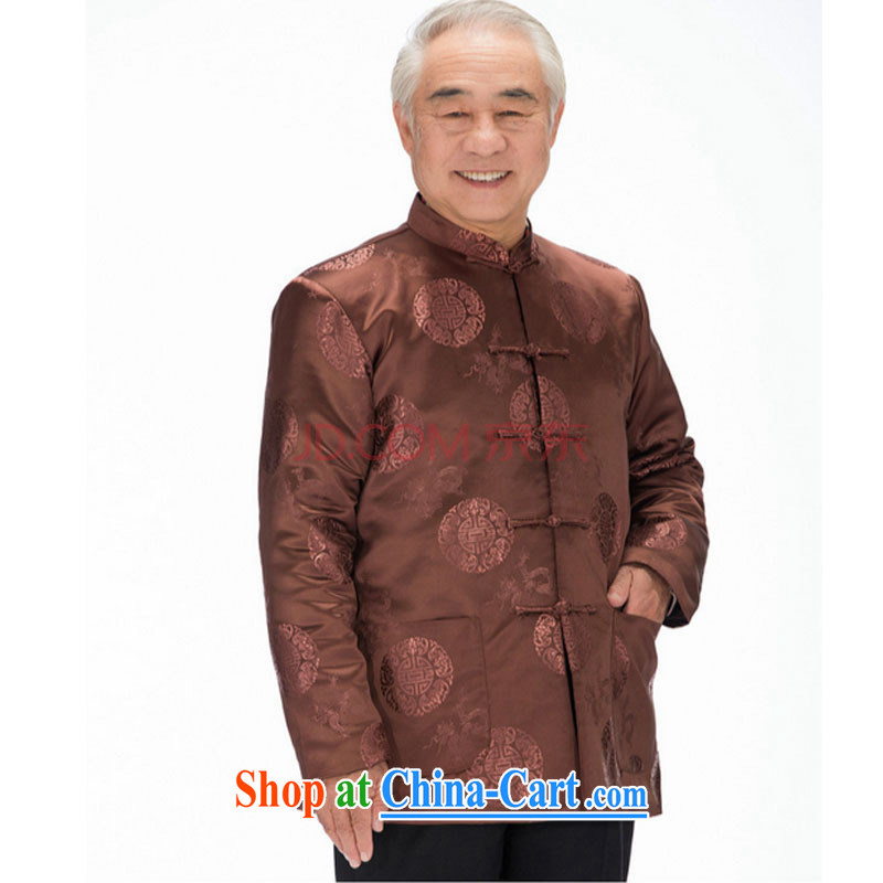 Stakeholders line cloud Tang with long-sleeved style parka brigades