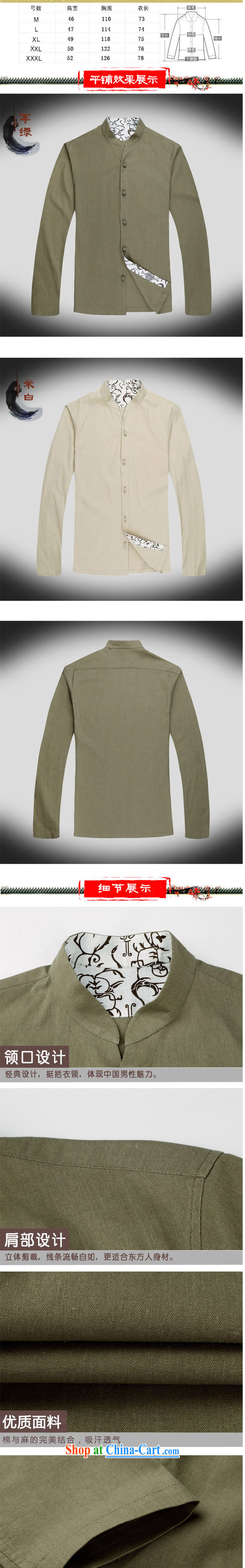 Stakeholders line cloud long-sleeved China wind, for Chinese improved leisure Chinese large numbers of national costumes, Autumn DY 053 army green M pictures, price, brand platters! Elections are good character, the national distribution, so why buy now enjoy more preferential! Health