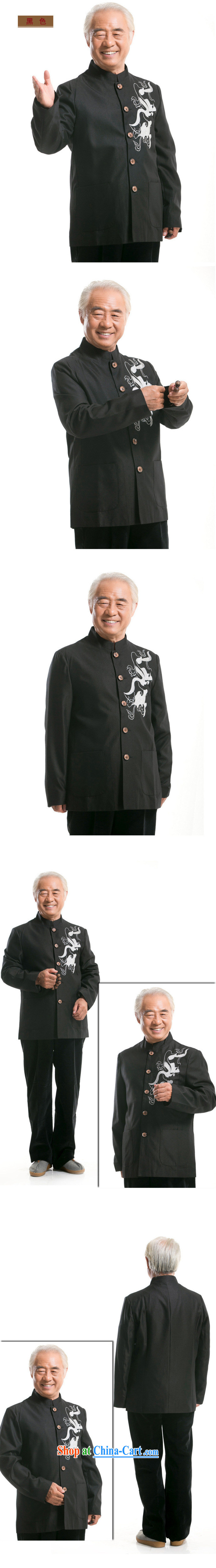 At stake line cloud embroidered dragon men's Chinese long-sleeved jacket Chinese middle-aged and older men, Chinese collar shirt DY 0733 gray M pictures, price, brand platters! Elections are good character, the national distribution, so why buy now enjoy more preferential! Health