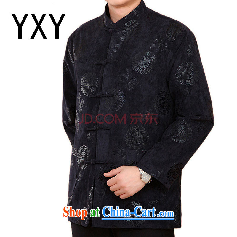Stakeholders line cloud Chinese leisure old men long-sleeved Chinese thicken the cotton winter jackets DY 2060 blue M