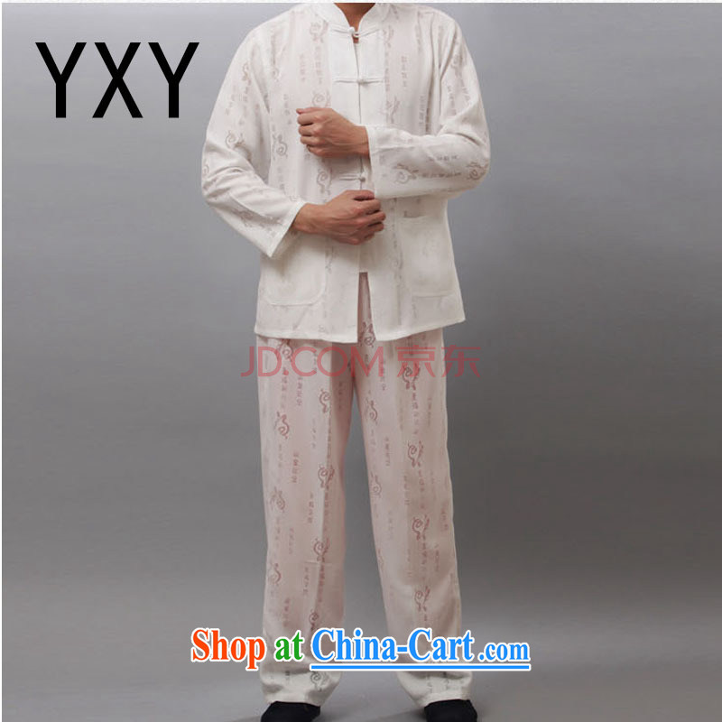 Line-of-long-sleeved thin Chinese well field units the Commission exercise clothing, older men and home service package DY 001 white L