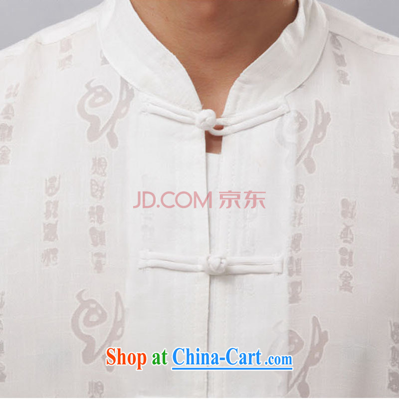 Line-of-long-sleeved thin Chinese well field units the Commission exercise clothing, older men and home service package DY 001 white L stakeholders, the cloud (YouThinking), and, on-line shopping