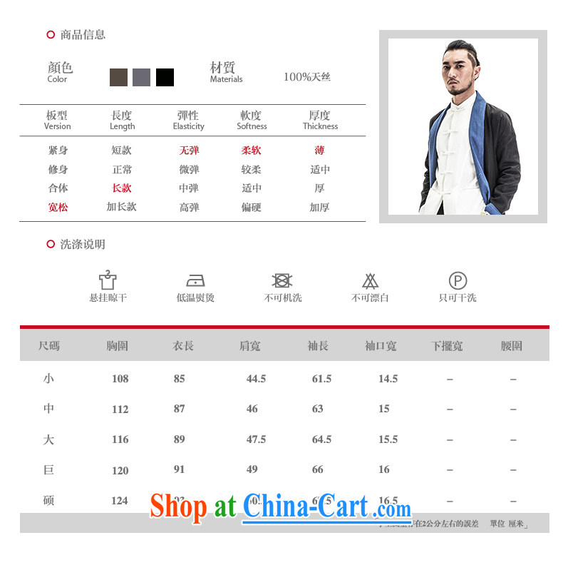 to tree fall 2015 new Chinese men and improved the service men's jackets Chinese original cynosure serving the Chinese wind lime 185/XXL pictures, price, brand platters! Elections are good character, the national distribution, so why buy now enjoy more preferential! Health