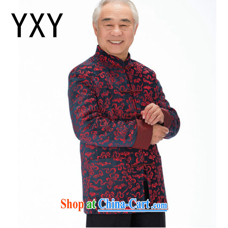 The stakeholders in the Cloud old men sauna silk Tang replace leisure thick long-sleeved Tang replace Xiangyun ethnic wind men's Chinese jacket DY 1316 red L