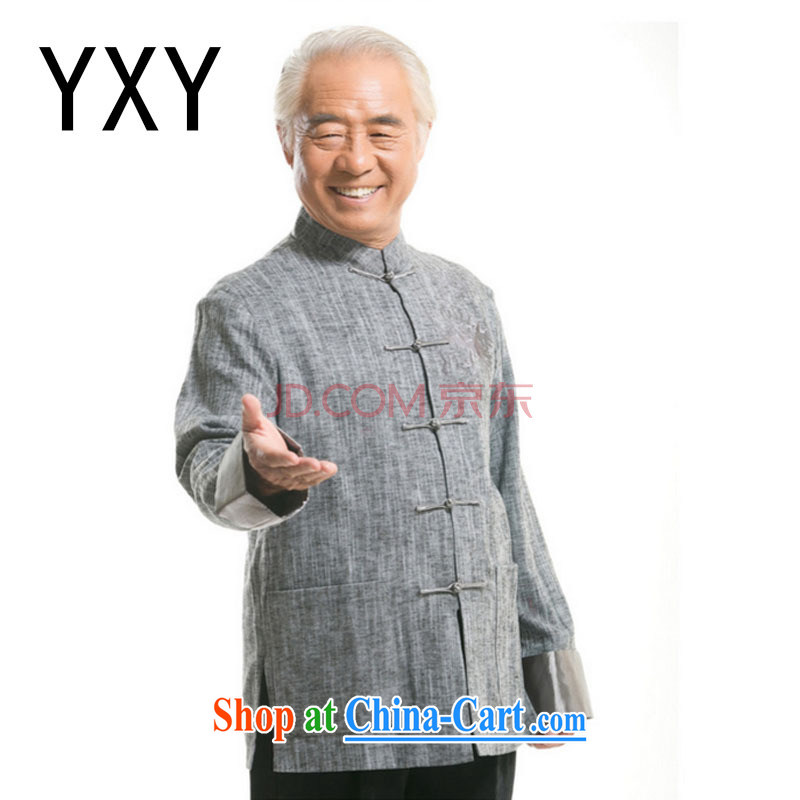 The stakeholders in the Cloud old men Tang with long-sleeved jacket autumn and winter clothing Ethnic Wind Chinese-tie father with cotton and the Light Gray L