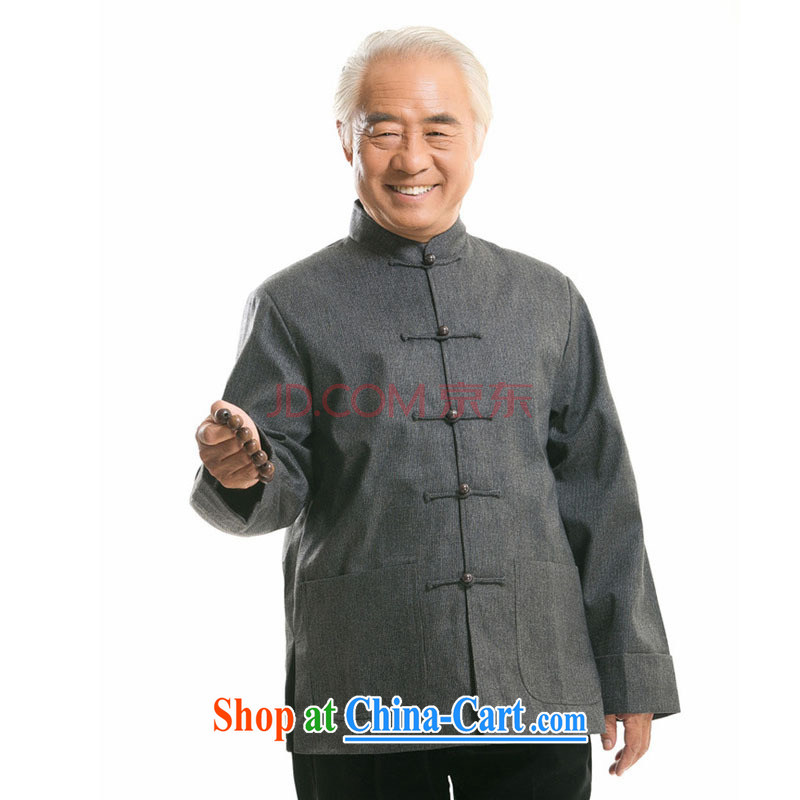 At stake the cloud men Tang with long-sleeved, older Chinese Han-happy father upscale jacket DY 1361 gray L stakeholders, the cloud (YouThinking), and, on-line shopping