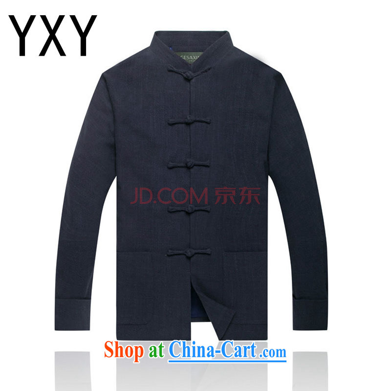 Death Row Cotton clouds the thick, male Tang with linen, older upscale jacket with shoulder long-sleeved T-shirt with lined dark blue M