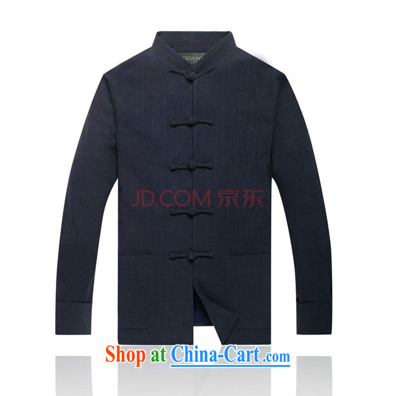 Stakeholders line cloud cotton the thick, male Tang with linen, older upscale jacket with shoulder long-sleeved T-shirt with lined dark blue M stakeholders, the cloud (YouThinking), and, on-line shopping