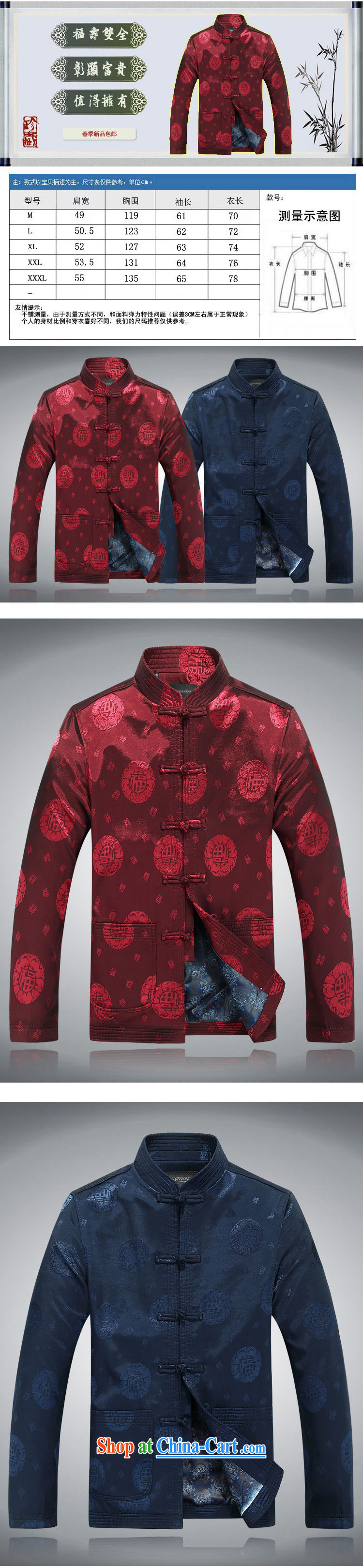 Stakeholders line cloud Chinese men's long-sleeved, older Chinese Han-happy father well field jacket DY 05聽deep red M pictures, price, brand platters! Elections are good character, the national distribution, so why buy now enjoy more preferential! Health