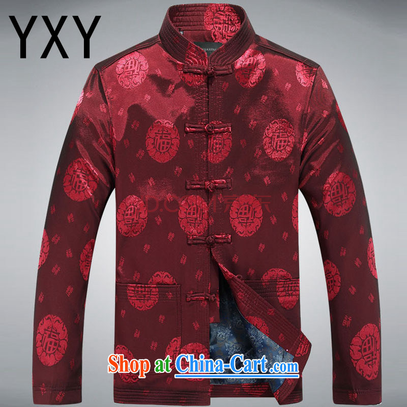 Stakeholders line cloud Chinese men's long-sleeved, older Chinese Han-happy father well field jacket DY 05 deep red M