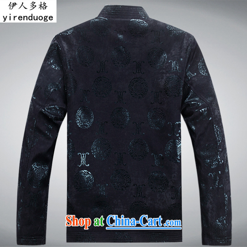 The more people, autumn and winter Chinese jacket men, elderly Chinese men's long-sleeved thick jacket China wind retro older men and leisure Tang red XXXL, more people (YIRENDUOGE), shopping on the Internet