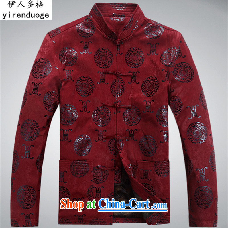 The more people, autumn and winter Chinese jacket men, elderly Chinese men and long-sleeved thick jacket China wind retro older men and leisure Chinese T-shirt maroon XXXL