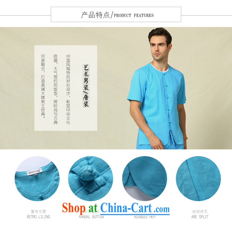 cool ocean 2015 new round-collar men's Chinese short-sleeve shirt cultivating China wind cotton the male summer Chinese shirt blue 180/XL pictures, price, brand platters! Elections are good character, the national distribution, so why buy now enjoy more preferential! Health