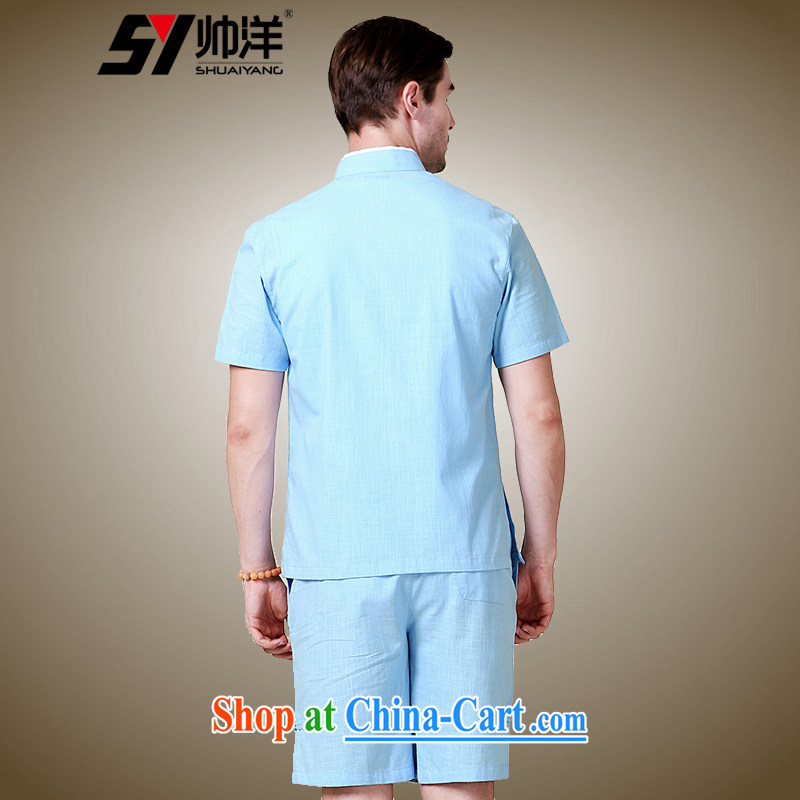 cool ocean 2015 New Men's Chinese package short-sleeved shorts Chinese-tie China wind up for national summer Tibetan youth (short-sleeved shorts package) 185/XXL, cool ocean (SHUAIYANG), online shopping