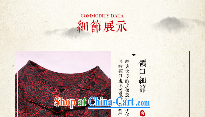 Van Gogh's new Chinese men and autumn, China wind retro-tie the code older Chinese W 827 blue 4 XL pictures, price, brand platters! Elections are good character, the national distribution, so why buy now enjoy more preferential! Health
