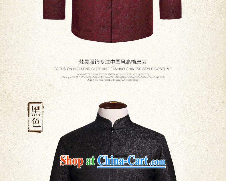 Vincent Ho Tang on men's autumn jacket, For manually-Tie long-sleeved red Tang replace W 899 red 4 XL pictures, price, brand platters! Elections are good character, the national distribution, so why buy now enjoy more preferential! Health