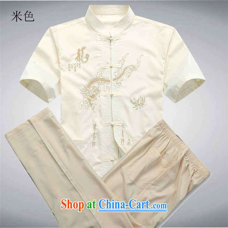 Putin's European men Tang replace short-sleeved Kit spring and summer with long-sleeved older persons in Tang is short-sleeve kit jogging with leisure package Han-kung fu T-shirt dark blue kit S/165 pictures, price, brand platters! Elections are good character, the national distribution, so why buy now enjoy more preferential! Health