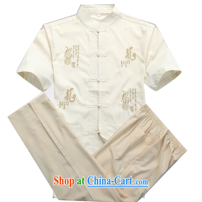 Beijing The Chinese men's short-sleeve kit summer new short-sleeved Kit Tang in older male beige Kit XXXL/190