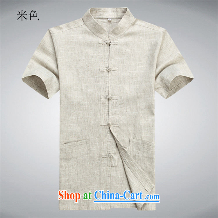 Beijing The Chinese men's short sleeve T-shirt with new summer, men's cotton the Tang in older Chinese short-sleeved father with beige Kit XXXL/190 pictures, price, brand platters! Elections are good character, the national distribution, so why buy now enjoy more preferential! Health