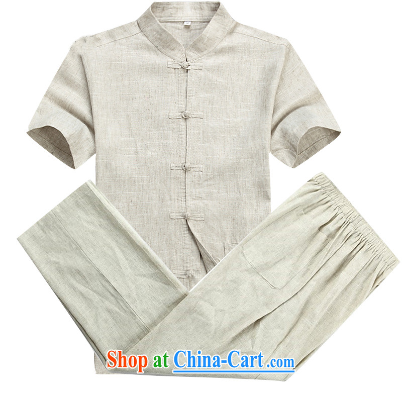 Beijing The Chinese men's short sleeve T-shirt with new summer, men's cotton Ma Tang replace older Tang replace short-sleeve father with beige Kit XXXL/190