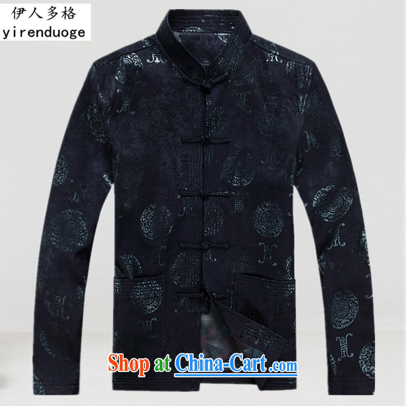 The more people in the older men and the Spring and Autumn Period, the Chinese men's long-sleeved jacket�Chinese, for ethnic Chinese style retro style Chinese T-shirt dark blue XXXL