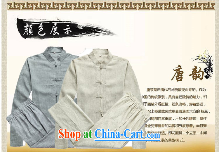 Princess Selina CHOW in men's Chinese long-sleeved Kit spring and summer, older persons linen Chinese short-sleeved cotton Ma package cynosure serving summer smock Chinese male and T-shirt, beige T-shirt 190 pictures, price, brand platters! Elections are good character, the national distribution, so why buy now enjoy more preferential! Health