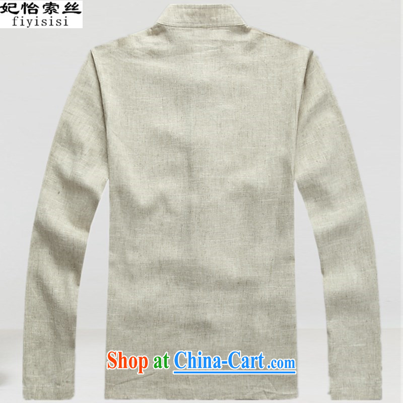Princess Selina CHOW in men's Chinese long-sleeved Kit spring and summer older persons in linen Tang is short-sleeved cotton Ma package cynosure serving summer smock Chinese male and T-shirt beige click T-shirt 190, Princess Selina Chow (fiyisis), online