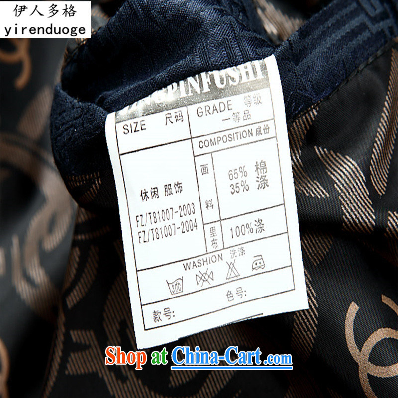 The more people, winter older male Chinese jacket parka brigades