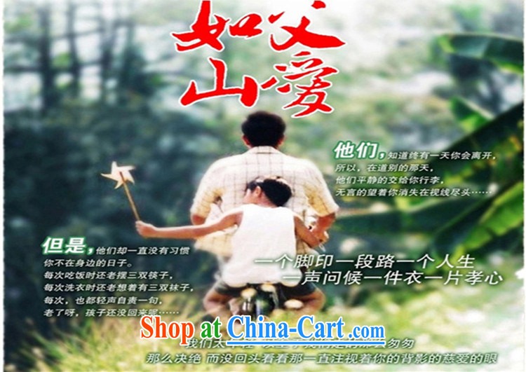 Princess Selina CHOW in new, men's Chinese long-sleeved Kit older persons in smock spring and summer with Han-jacket with Grandpa Tang service father Chinese men's autumn Red Kit 180 pictures, price, brand platters! Elections are good character, the national distribution, so why buy now enjoy more preferential! Health