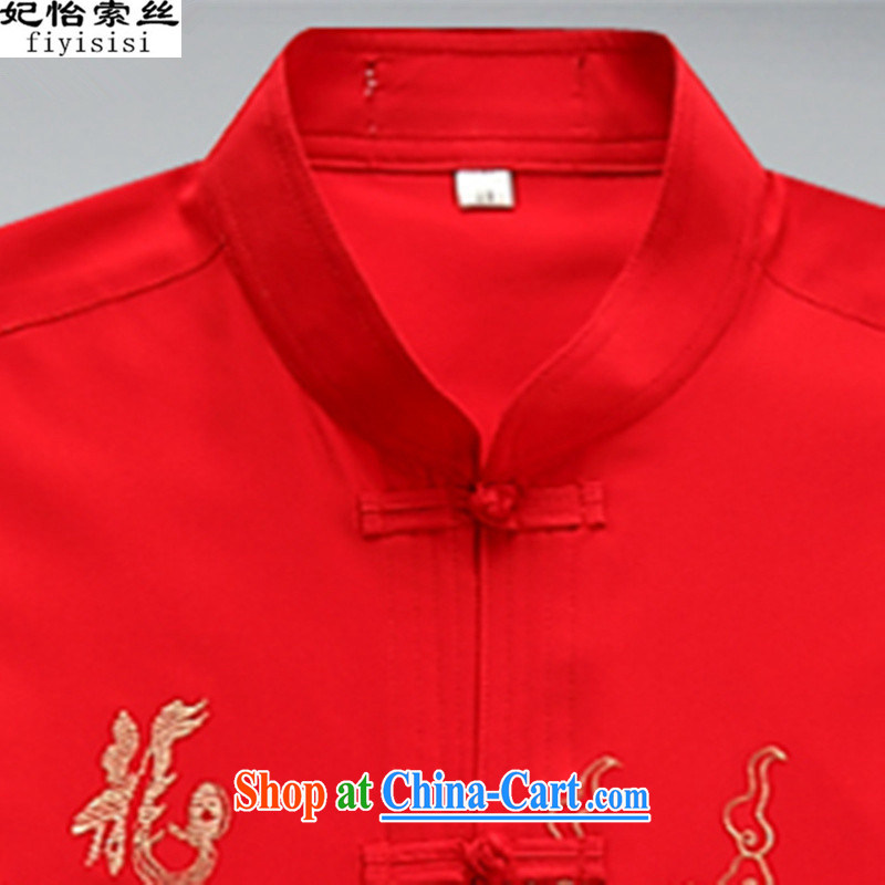 Princess Selina CHOW in new, men's Tang with long-sleeved Kit older persons in smock spring and summer with Han-jacket with Grandpa Tang service father Chinese men's autumn red package 180, Princess Selina Chow (fiyisis), online shopping