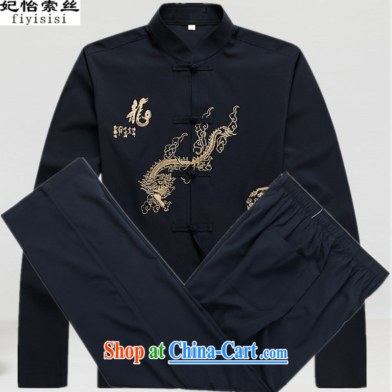 Princess Selina CHOW in new long-sleeved men's Tang is included in the kit are older men and the father is elderly and grandfather Tang replace summer Chinese Han-older persons short-sleeved blue Kit 165