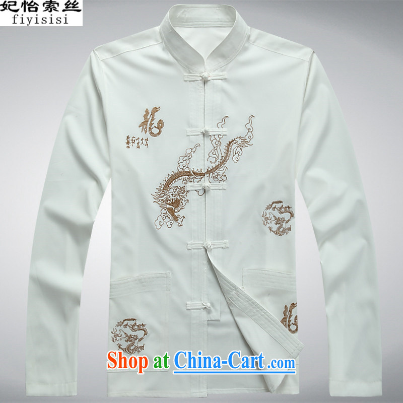 Princess Selina CHOW in autumn 2015, men's Tang with long-sleeved kit, older people's father Chinese male Chinese wind grandfather summer XL men's short-sleeved white single T-shirt 190
