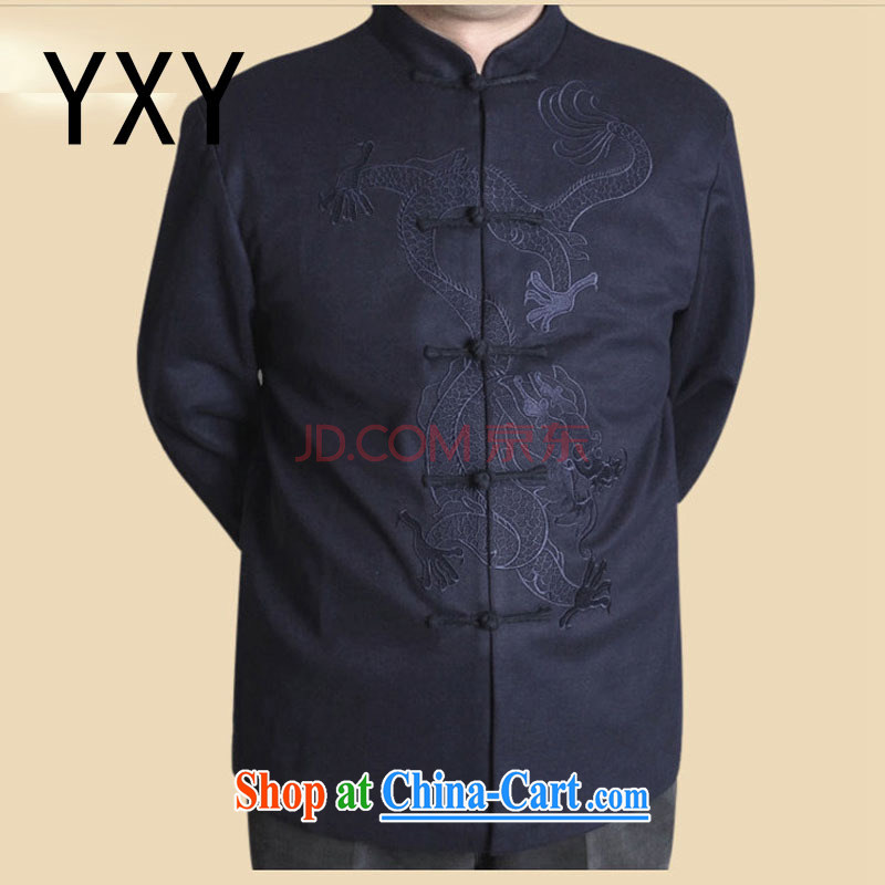 Stakeholders line cloud Han-ethnic Chinese wind up for long-sleeved men's spring Chinese standard T-shirt jacket older Chinese DYF 717 blue M