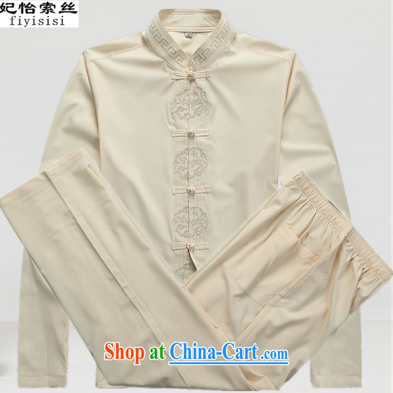 Princess Selina CHOW in men's Tang replacing older persons are set to Life father is done with Grandpa Tang replace men and long-sleeved Spring and Autumn silk Tang replacing M yellow Kit 190