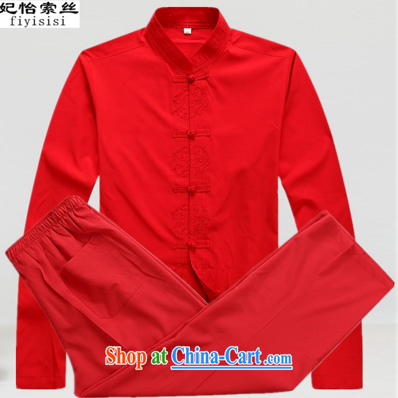 Princess Selina CHOW in men's long-sleeved T-shirt, older persons with short summer and Spring and Autumn Chinese Dress Shirt XL white short-sleeved T-shirt pants Red Kit 190