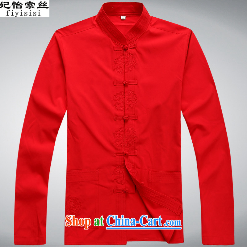 Princess Selina CHOW in Chinese spring and summer and autumn the older national costumes Chinese men's linen, served long-sleeved father replacing men Tang in older gift Male Red single T-shirt 190