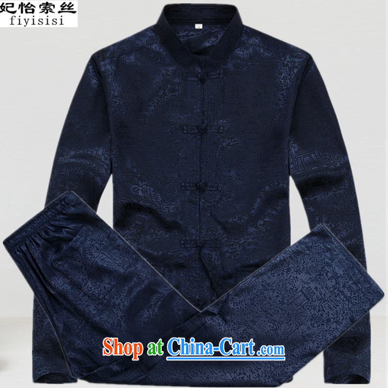 Princess Selina CHOW in 2015 short-sleeved men's Tang is included in the kit elderly father men's long-sleeved clothing elderly grandparents summer spring clothes Grandpa Blue Kit 190