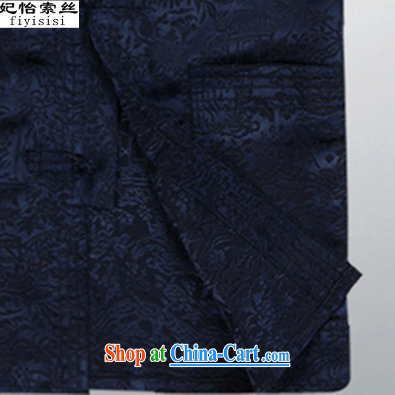 Princess Selina CHOW in 2015 short-sleeved men's Tang is included in the kit older persons father men's long-sleeved clothing elderly grandparents summer spring clothes Grandpa blue package 190, Princess Selina Chow (fiyisis), and, on-line shopping