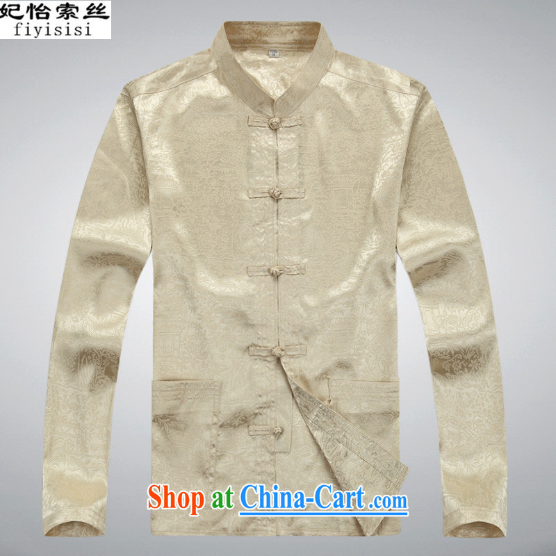 Princess Selina CHOW in elderly men with short summer wear the older package my father is Chinese T-shirt men's T-shirt, served the code father Chinese men's autumn large, beige click T-shirt 190
