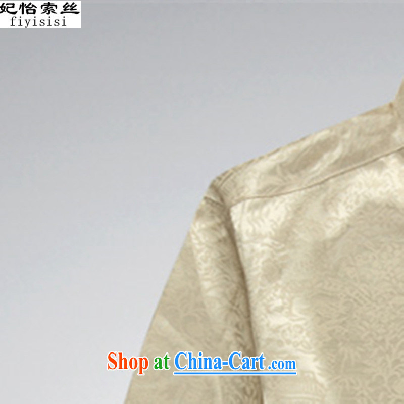 Princess Selina CHOW in elderly men with short summer, older package father with Chinese T-shirt men's T-shirt, served the code father Chinese men's autumn large, beige, T-shirts, 190 Princess Selina Chow (fiyisis), online shopping
