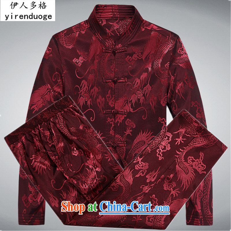 The more people in the older Chinese men Tang jackets winter elderly people Tang replace the code Chinese parka brigades