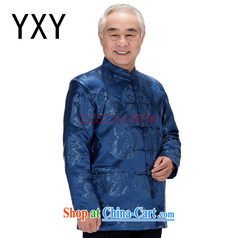 Stakeholders line cloud Chinese long-sleeved jacket Chinese double-lung ethnic Replace the charge-back cotton suit middle-aged and older men's jackets Winter load DY 0758 blue L