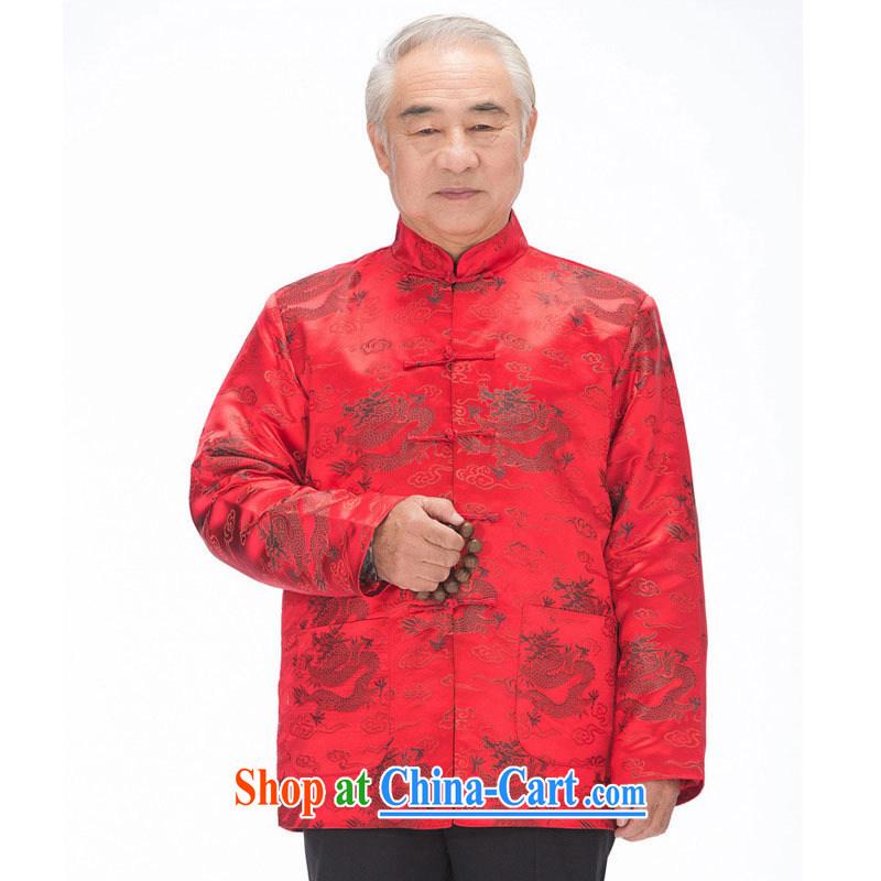 At stake the cloud men Tang with long-sleeved jacket Chinese parka brigades