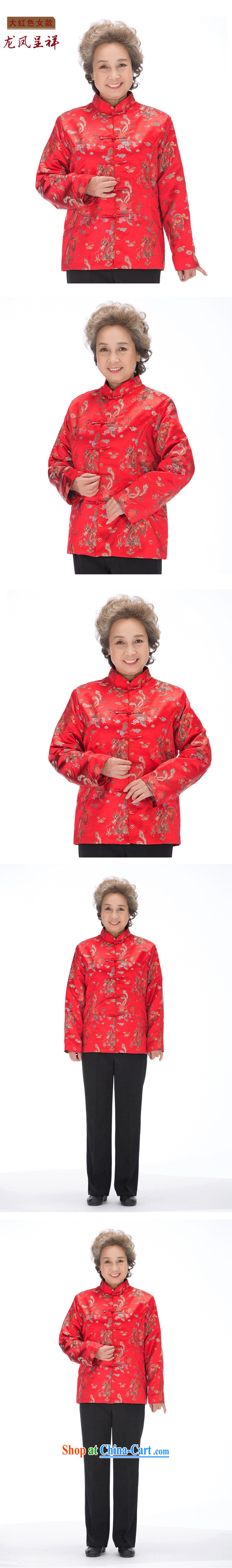 Stakeholders line cloud fall and winter men quilted Chinese phoenix Mom and Dad golden coat, older couples with DY 0876 wine red M pictures, price, brand platters! Elections are good character, the national distribution, so why buy now enjoy more preferential! Health