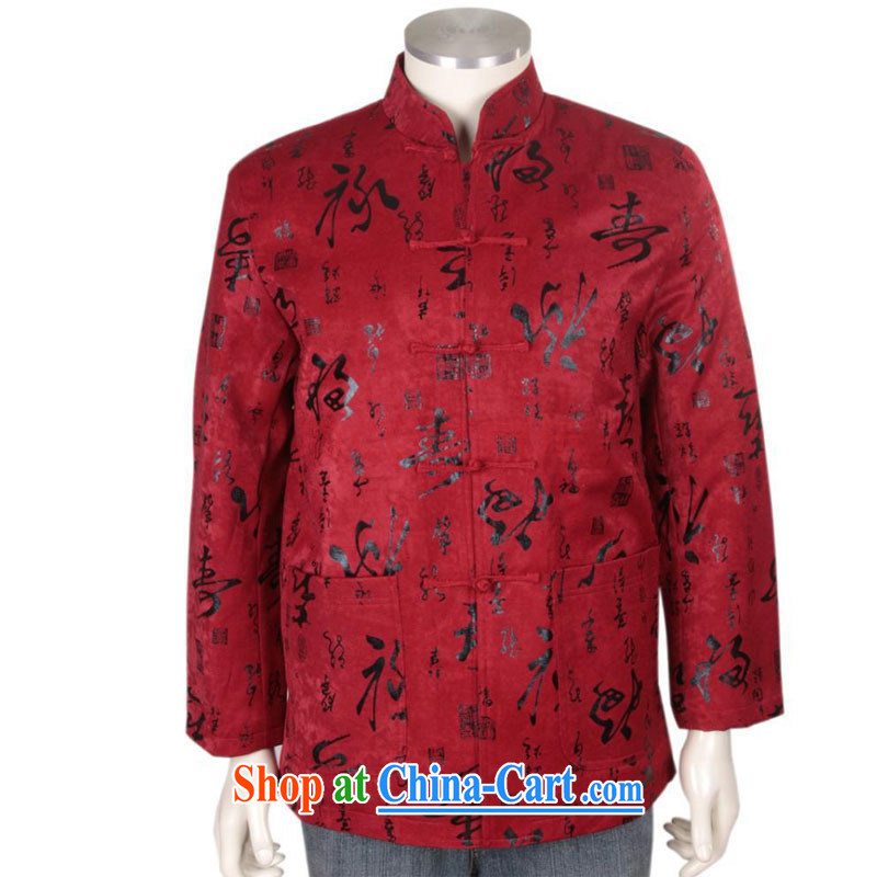 Stakeholders clouds in winter older Chinese men's men's winter jackets winter clothing and cotton Chinese cotton suit Fu Lu Shou DY 0112 red L stakeholders, the cloud (YouThinking), and, on-line shopping